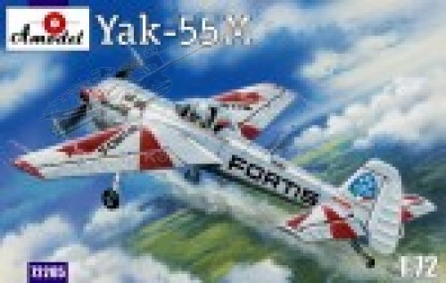 Yak-55M (Civilian version)
