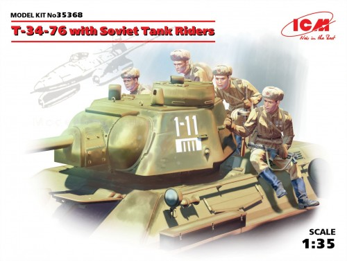 Soviet T-34/76 with