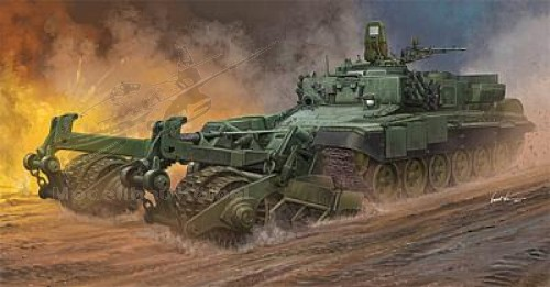 Russ. Armored Mine-Clearing