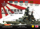 Color Set Imperial Japan Navy WWIISet 1