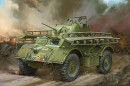 T17E1 Staghound Mk.I Armored Car
