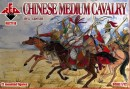 Chinese medium cavalry,