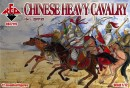 Chinese heavy cavalry,