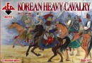 Korean heavy cavalry,